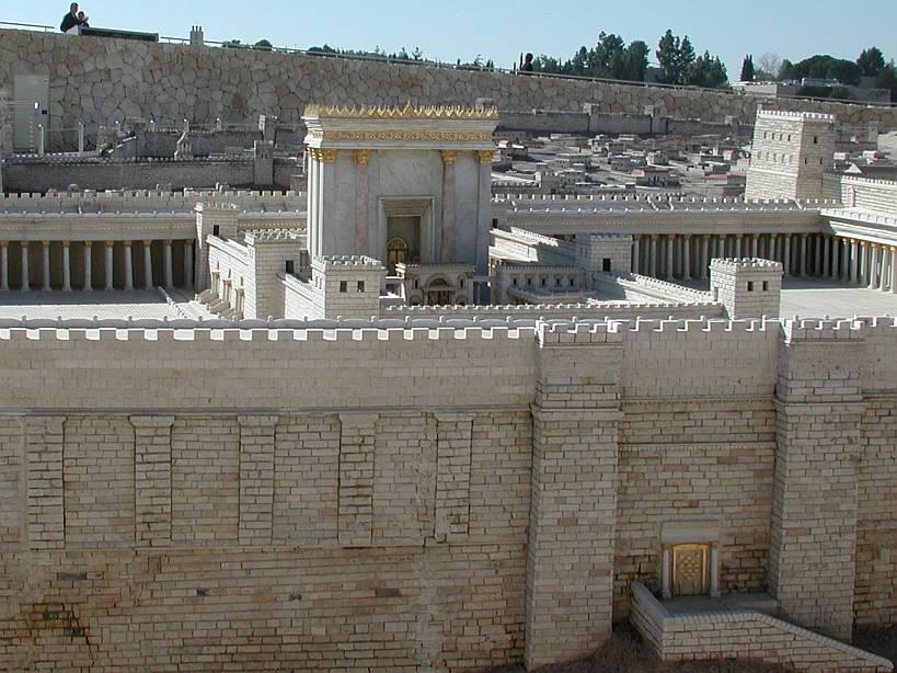 Иерусалимский Храм, Скиния Завета